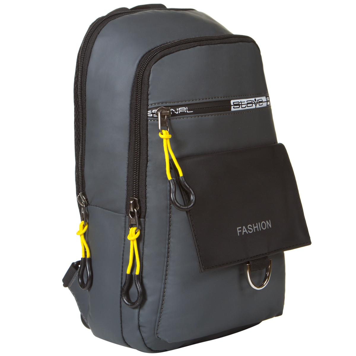 Рюкзак SKY-BOW з одного лямкою 19х32х9 тканина нейлон кс1039сер