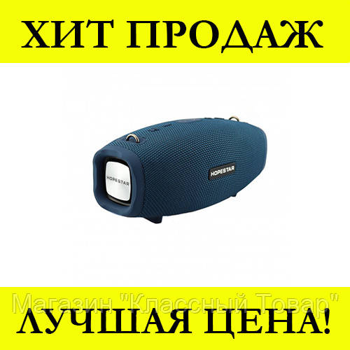 Колонка Bluetooth HOPESTAR H41
