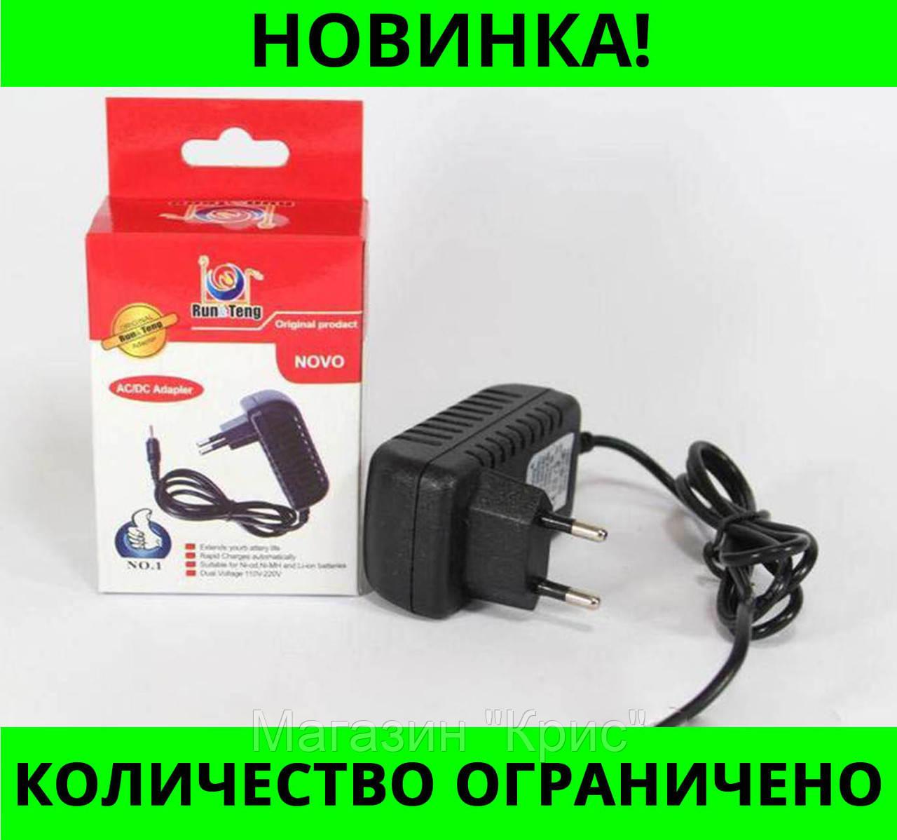 Адаптер 5V 2A (разъём 5.5*2.1mm)! Распродажа