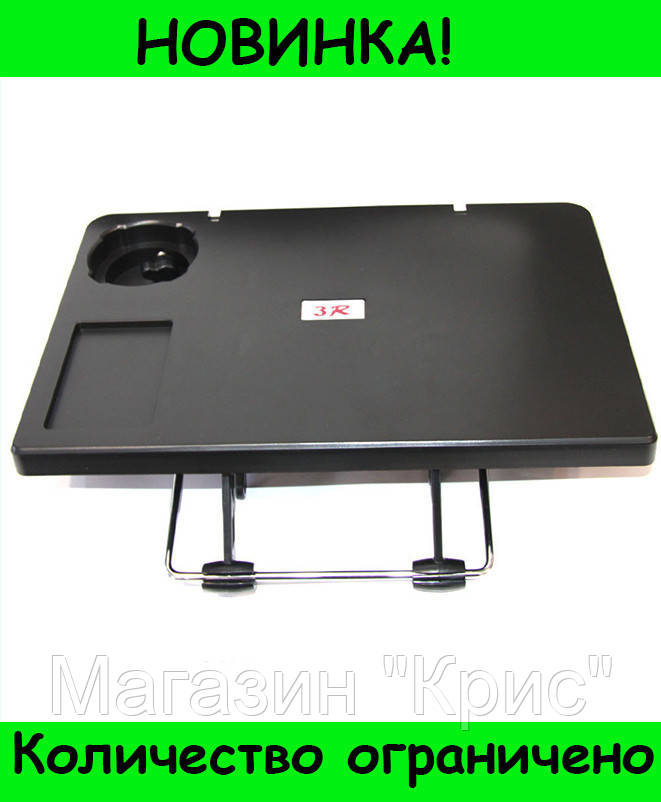 Раскладной автомобильный универсальный столик Multi tray 3R-029! Распродажа