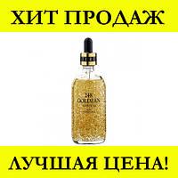 Сыворотка для лица 24K Gold Ampoule Goldzan с пептидами и экстрактом золота 100 мл, фото 1