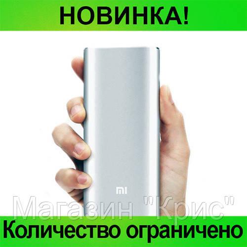 Портативный аккумулятор Xlaomi Power Bank 16000 mAh! Распродажа