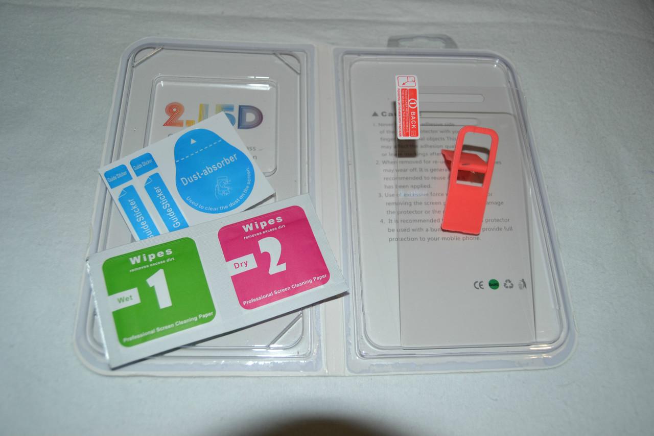 Защитное стекло для Asus Zenfone 4 High Quality
