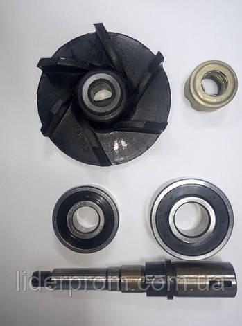 Ремкомплект водяного насоса КАМАЗ 740.1307001-01 (с крыльчаткой), фото 2