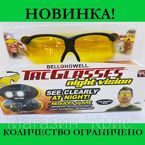 Антибликовые Night Vision очки Tac Glasses
