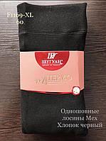 """Лосіни жіночі теплі зимові на хутрі """"Шугуан"""" одношовні розмір XL (від 6 шт) ЛЮКС якість!"""