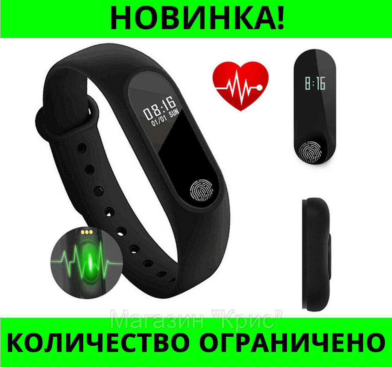 Часы фитнес браслет Smart Watch M2! Распродажа