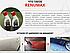 Renumax: средство для удаления царапин! Распродажа, фото 2