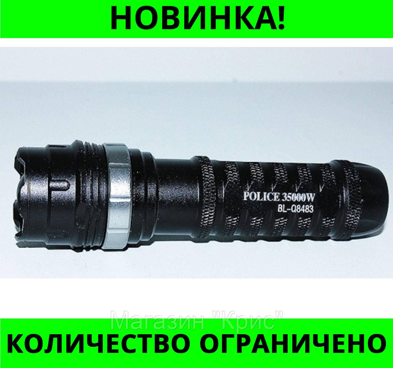 Подствольный лазерный фонарик Bailong Police BL-Q8483! Распродажа