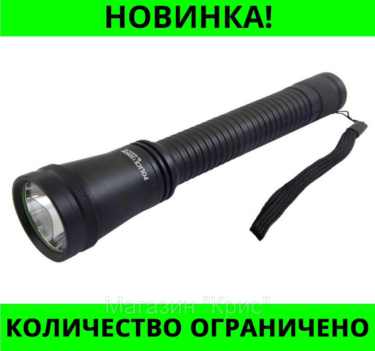 Подствольный фонарик Bailong Police BL-Q2830-T6! Распродажа