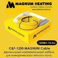 Комплект нагревательного кабеля двужильного MAGNUM Cable C&F-1250 Вт