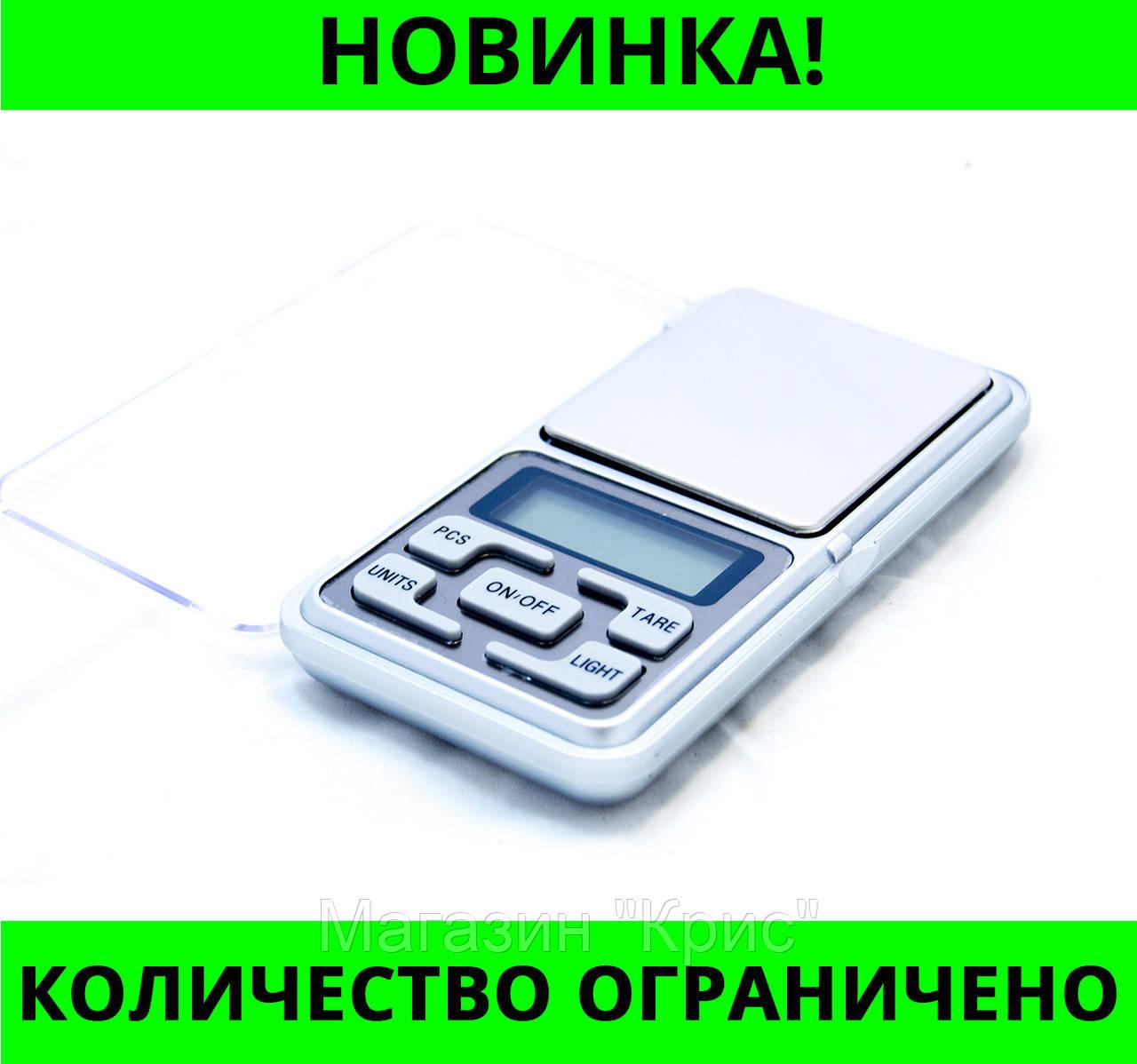 Карманные электронные весы Pocket Scale MH-200 200g / погрешность 0.01g! Распродажа