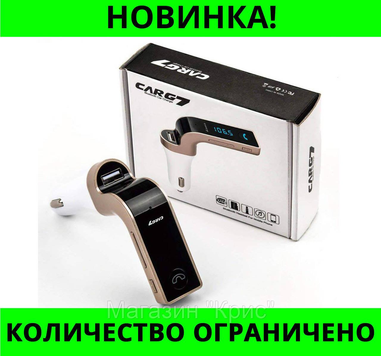 Автомобильный FM трансмиттер модулятор с функцией Bluetooth G7-BT! Распродажа