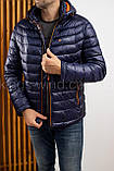 Зимняя мужская куртка Kings Wind W04, фото 4