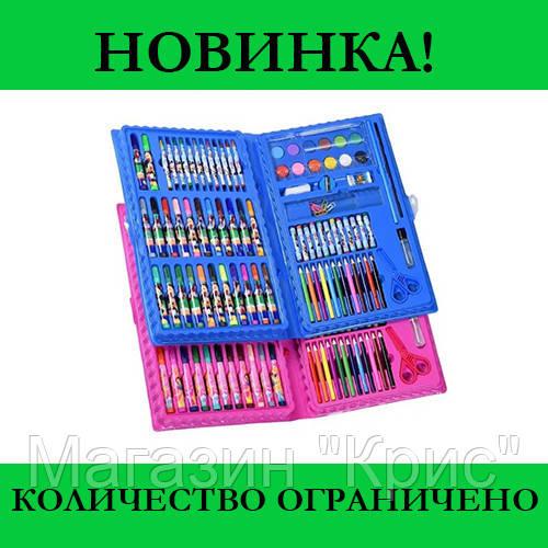Детский набор для рисования 86 предметов! Распродажа