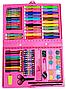 Детский набор для рисования 86 предметов! Распродажа, фото 5