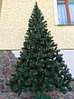 Елка искусственная 2.2м зеленая новогодняя ель праздничная пвх, фото 6