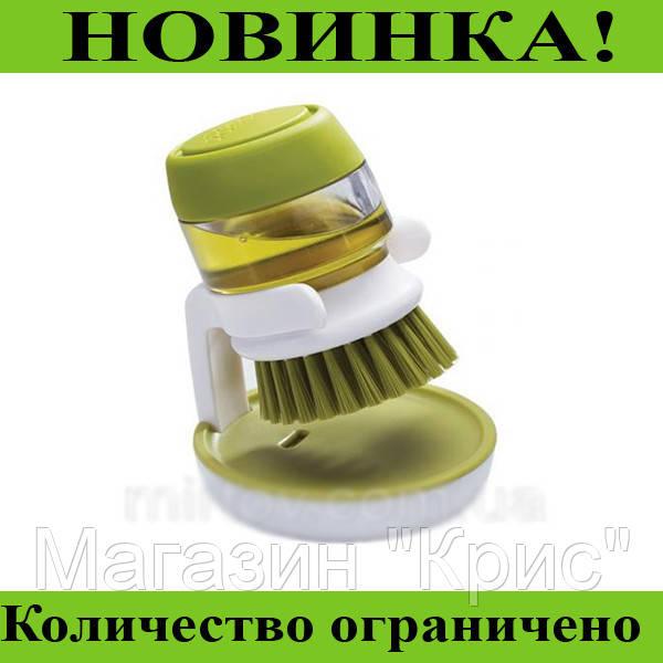 Щетка для мытья с диспенсером для жидкости soap brush! Распродажа