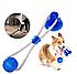 Игрушка для собак канат на присоске с мячом! Распродажа, фото 2