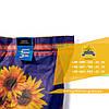 Насіння Соняшнику Равелін (Гранстар 30г) Від Виробника, фото 6