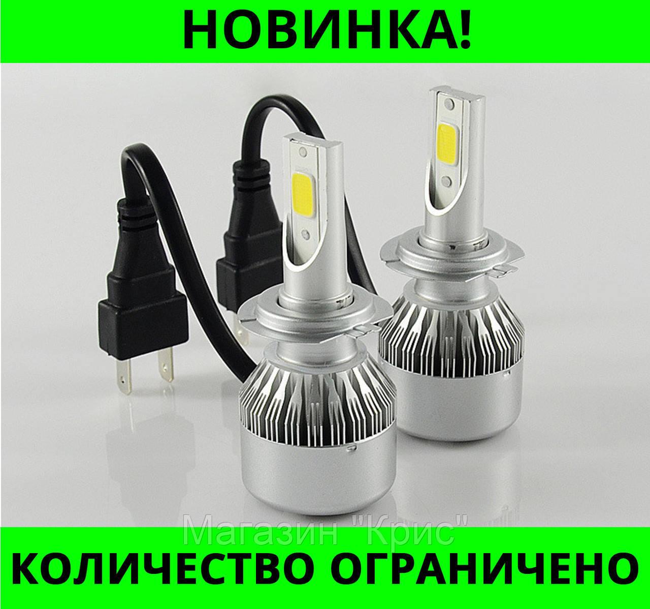Лампа автомобильная LED C6-H7! Распродажа