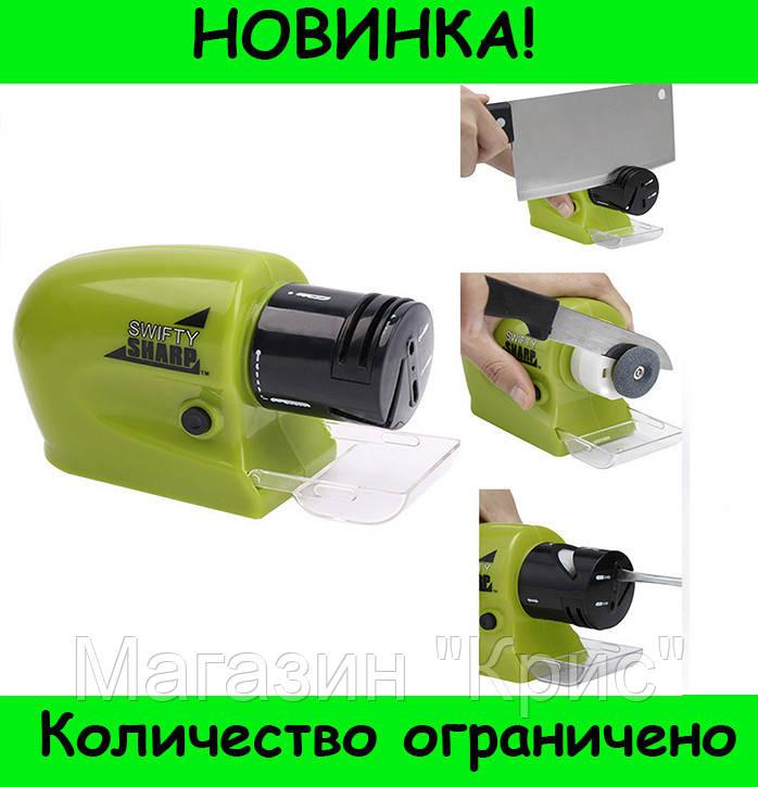 Электрическая Точилка для ножей SWIFTY SHARP! Распродажа