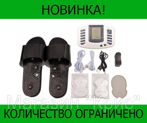 Тапочки массажные Digital slipper JR-309A! Распродажа