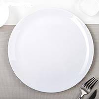 Велика плоска підставна тарілка з білої склокераміки Luminarc Diwali 273 мм (D7360)