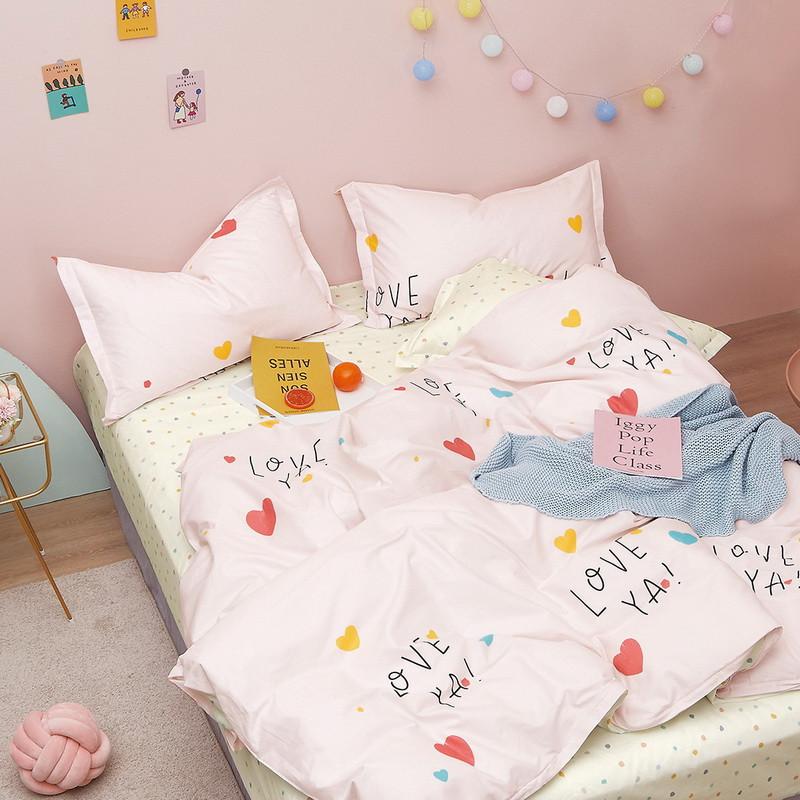 Комплект постельного белья Bella Villa сатин Евро светло-розовый с сердцами