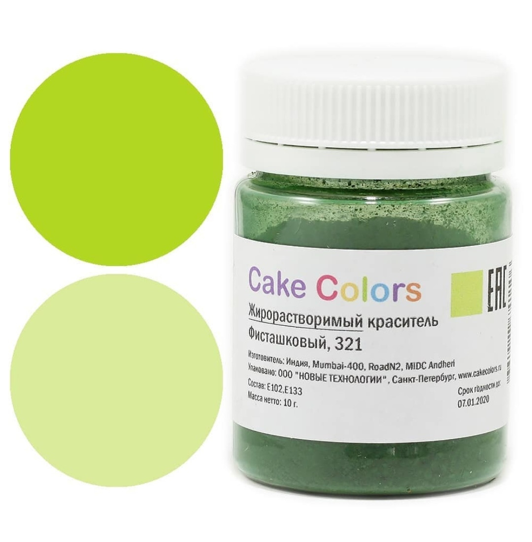 Краситель Cake Colors Фисташковый жирорастворимый