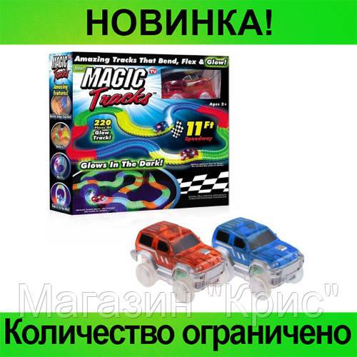 Детская игрушечная дорога Magic Tracks (220 деталей)! Распродажа