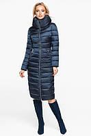 Женская зимняя куртка Braggart Германия (сапфировая)
