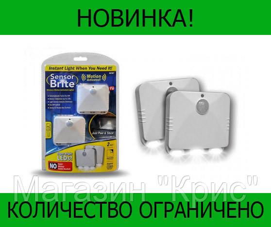 Сенсорный светильник Sensor Brite!Розница и Опт