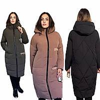 Зимнее Женское Пальто Пуховик с Капюшоном JARIUS Фабричный Китай- Гарантия Качества. Размеры в налич