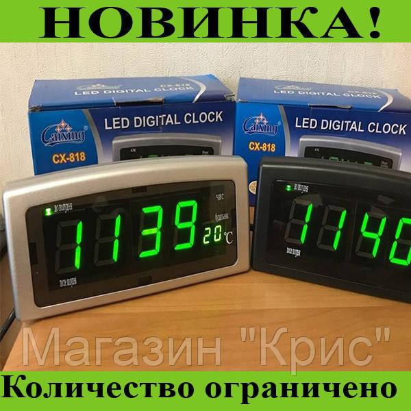 Универсальные часы Led Digital Clock 818! Распродажа