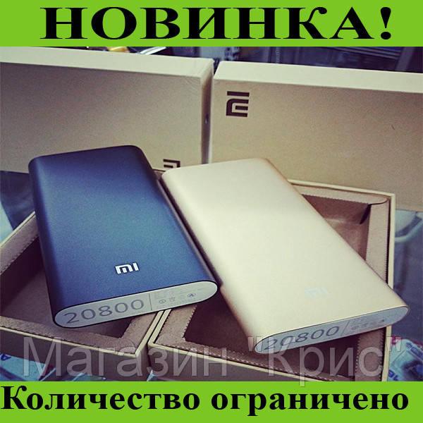 Power Bank Xiaomi 20800 mAh! Распродажа