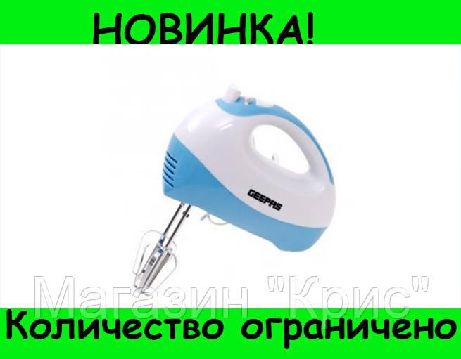 Ручной миксер для кухни Hand Mixer G-926 Geepas! Распродажа