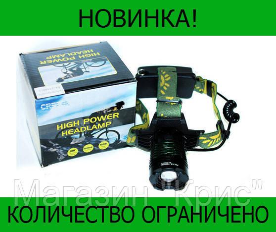Налобный фонарик Police BL-2188B-T6! Распродажа