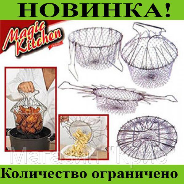 Складная решетка для приготовления пищи Chef Basket (Шеф Баскет)! Распродажа