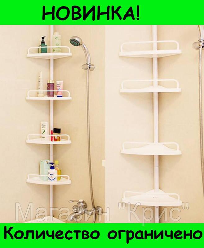 Полки для ванной Multi Corner Shelf! Распродажа