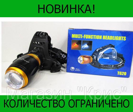 Налобный фонарь Bailong Police BL-T620-T6! Распродажа