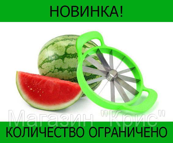 Нож-слайсер для нарезки арбузов, дынь Melon Slicer! Распродажа