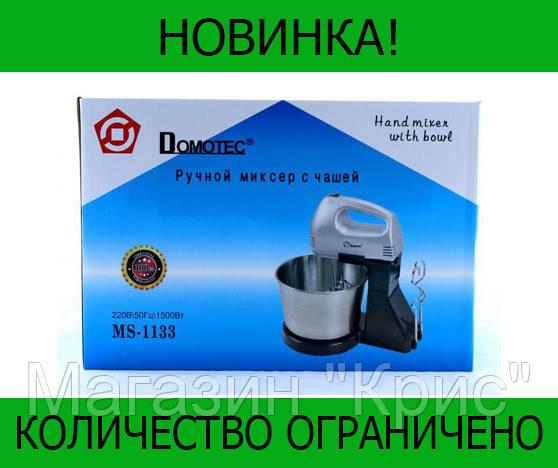 Ручной миксер с чашей Domotec MS 1133!Розница и Опт