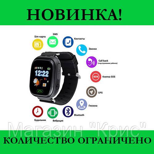 Детские наручные часы Smart Q100! Распродажа