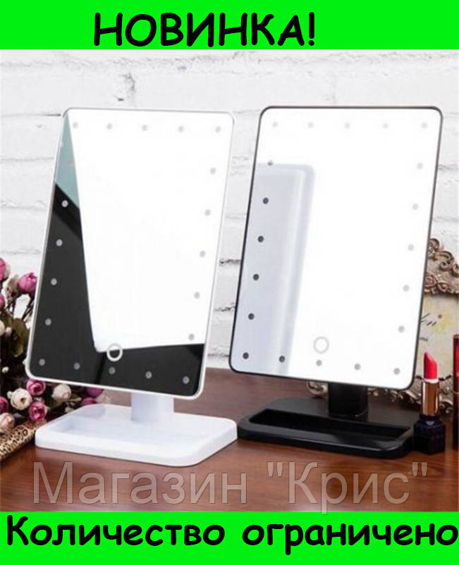 Зеркало для макияжа Magic MakeUp Mirror! Распродажа