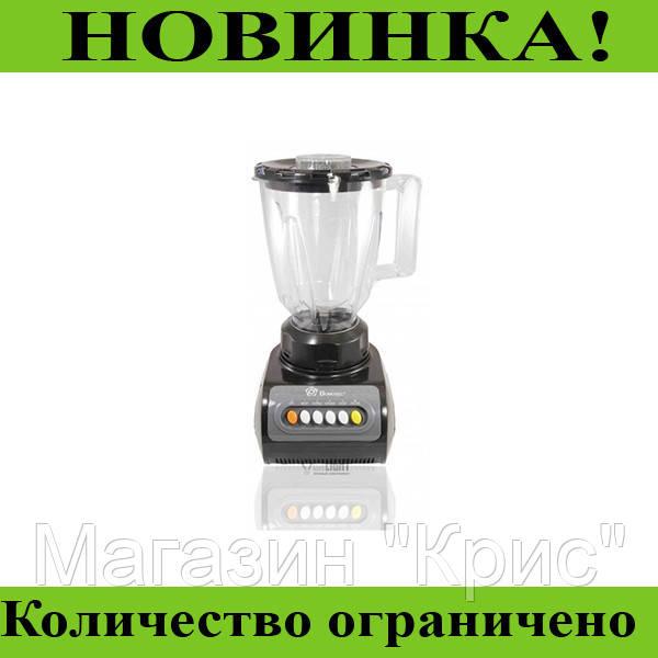 Стационарный блендер с кофемолкой Dоmotec MS-9099! Распродажа
