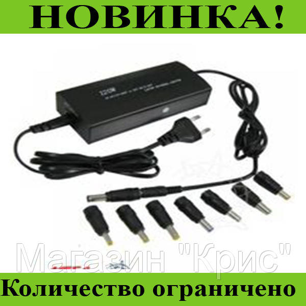 Универсальный адаптер для laptop 120W! Распродажа
