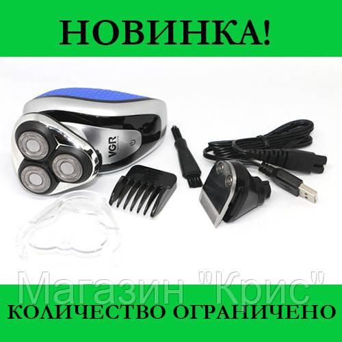 Электробритва VGR V-300! Распродажа