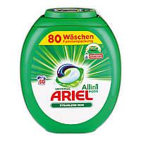 Капсулы для стирки универсального белья Ariel Pods 3 в 1 80 шт