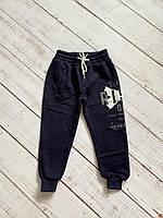 Утепленные спортивные штаны для мальчиков оптом (8-11 лет), фото 1
